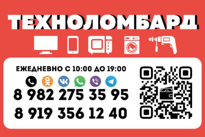 Разработка фирменного стиля 83 - kwork.ru