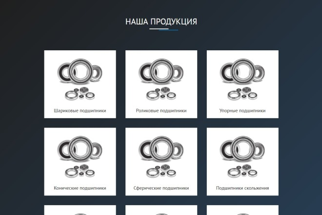 Сайт под ключ. Landing Page. Backend 107 - kwork.ru