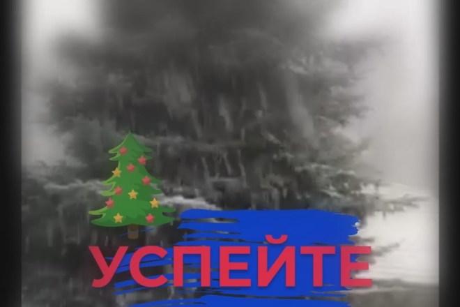 Живая обложка группы в ВК 4 - kwork.ru