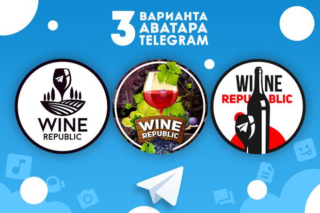 Оформление Telegram 7 - kwork.ru