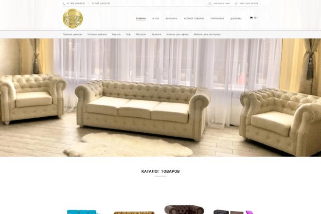 Создание отличного сайта на WordPress 3 - kwork.ru