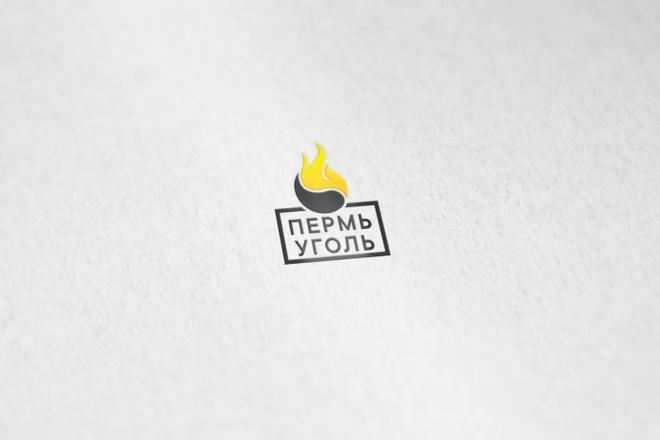 Разработка логотипа по вашему эскизу 10 - kwork.ru