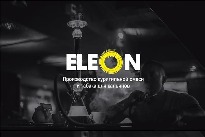 Креативный логотип со смыслом. Работа до полного согласования 84 - kwork.ru