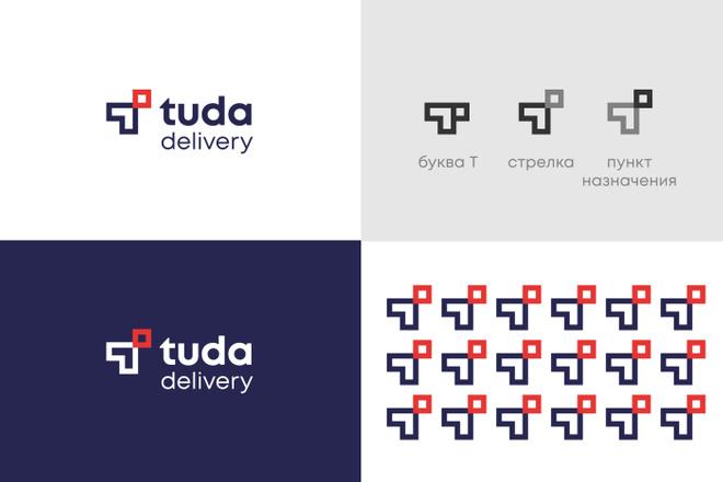Разработка логотипа для сайта и бизнеса. Минимализм 14 - kwork.ru