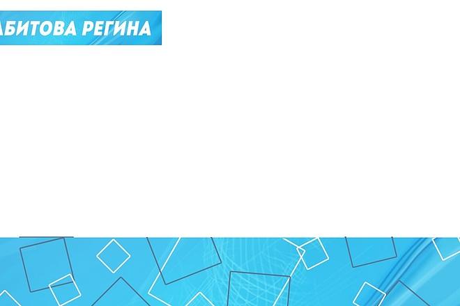 Оформление Instagram профиля 22 - kwork.ru