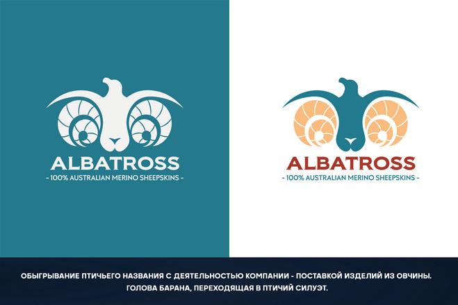 Уникальный Логотип 7 - kwork.ru