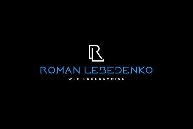 Сделаю стильный именной логотип 37 - kwork.ru