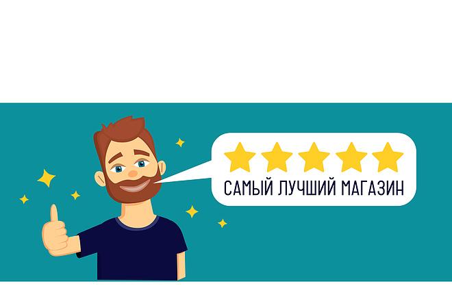 Создание иллюстраций 14 - kwork.ru