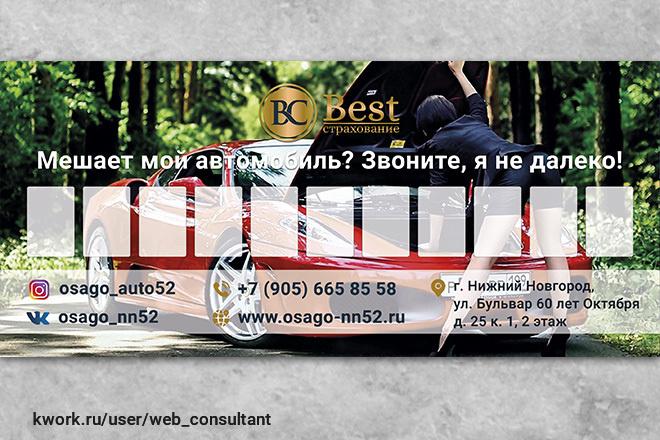 Визитка 7 - kwork.ru