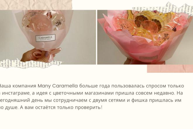 Стильный дизайн презентации 179 - kwork.ru