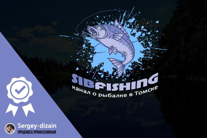 Создам 3 варианта логотипа с учетом ваших предпочтений 29 - kwork.ru