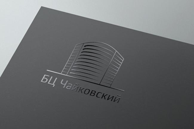 Разработаю логотип для Вашей компании 47 - kwork.ru