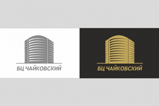 Разработаю логотип для Вашей компании 46 - kwork.ru
