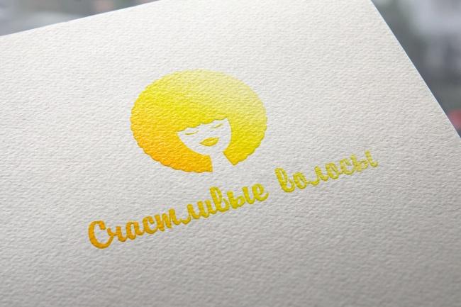 Разработаю логотип для Вашей компании 45 - kwork.ru