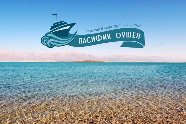 Разработаю логотип для Вашей компании 37 - kwork.ru
