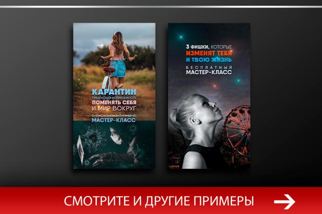 Баннер, который продаст. Креатив для соцсетей и сайтов. Идеи + 39 - kwork.ru