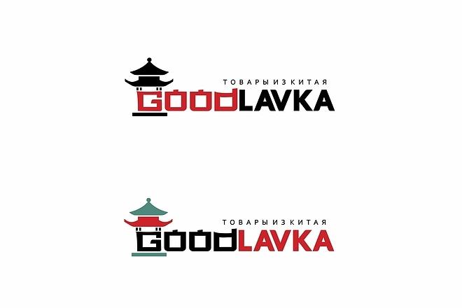 Разработаю логотип + подарок 111 - kwork.ru