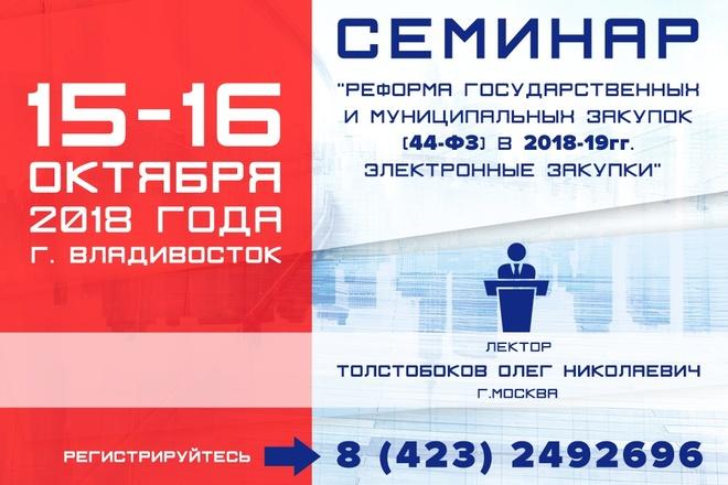 Дизайн Instagram 15 - kwork.ru