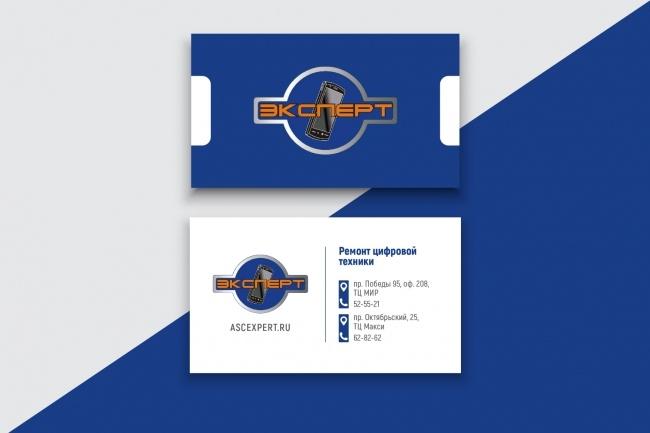 Разработаю макет визитки 58 - kwork.ru