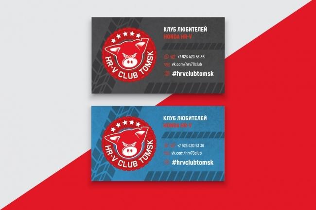 Разработаю макет визитки 52 - kwork.ru