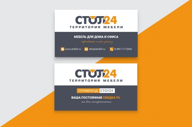 Разработаю макет визитки 48 - kwork.ru