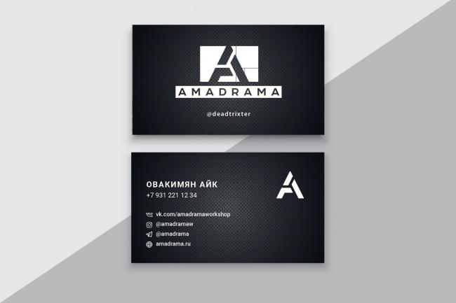 Разработаю макет визитки 50 - kwork.ru