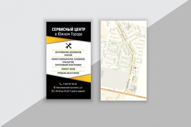 Разработаю макет визитки 29 - kwork.ru