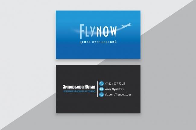 Разработаю макет визитки 27 - kwork.ru