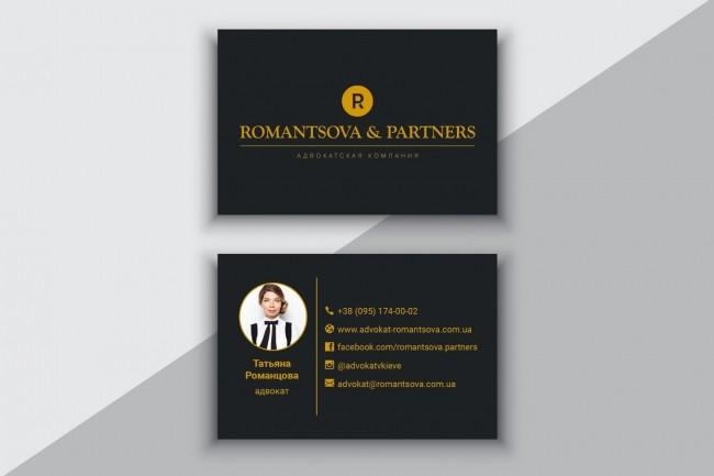 Разработаю макет визитки 9 - kwork.ru