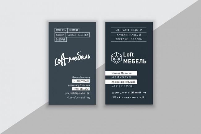 Разработаю макет визитки 18 - kwork.ru