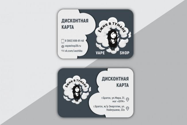 Разработаю макет визитки 6 - kwork.ru