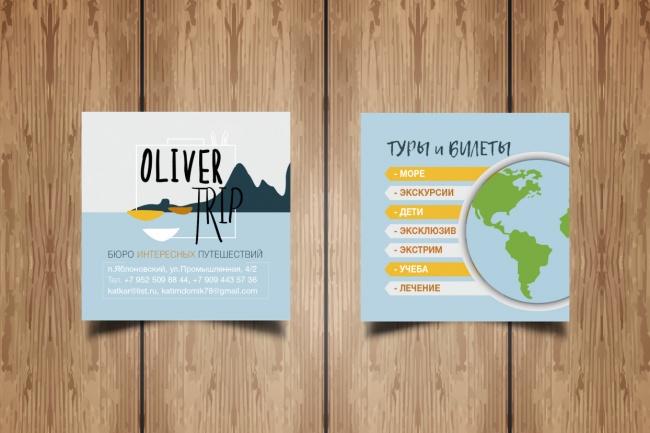 Разработаю макет визитки 95 - kwork.ru