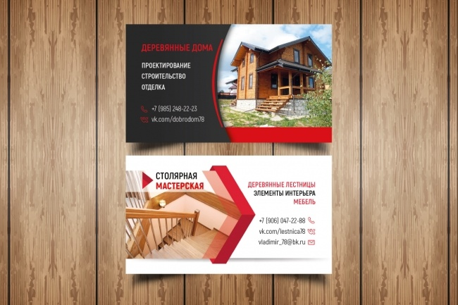 Разработаю макет визитки 89 - kwork.ru