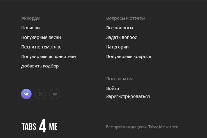 Внесу правки на лендинге.html, css, js 10 - kwork.ru