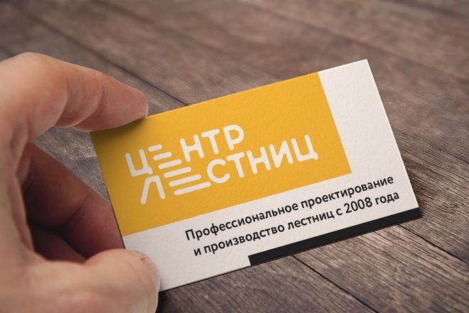 Дизайн визитки 3 - kwork.ru
