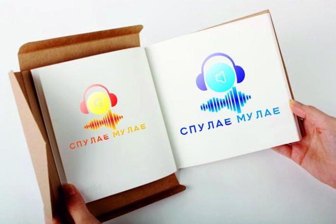 5 логотипов 5 - kwork.ru