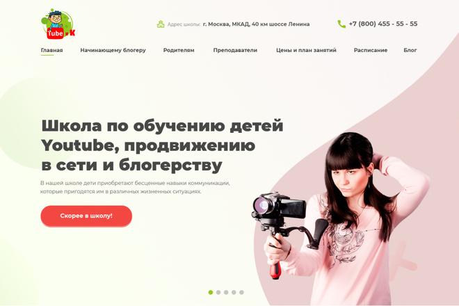 Дизайн сайтов в Figma. Веб-дизайн 15 - kwork.ru