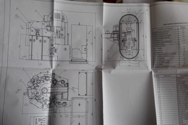 Выполнение планов, фасадов, деталей, схем 3 - kwork.ru