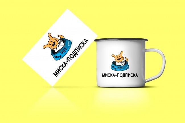 Логотип. Профессионально, Качественно 107 - kwork.ru
