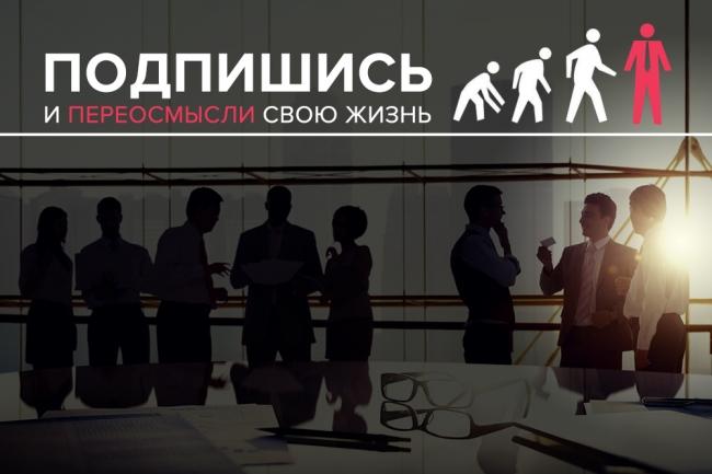 Дизайн Instagram 21 - kwork.ru