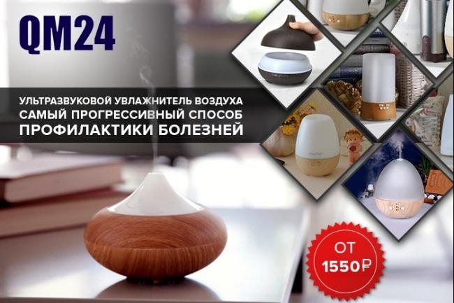 Дизайн Instagram 19 - kwork.ru