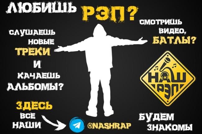Дизайн Instagram 18 - kwork.ru