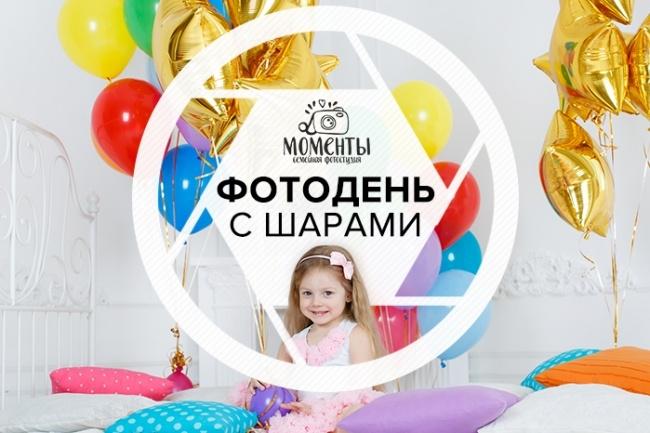 Дизайн Instagram 17 - kwork.ru