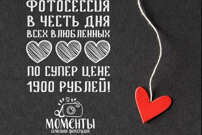 Дизайн Instagram 16 - kwork.ru