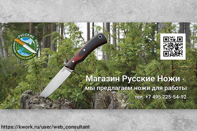 Дизайн листовки, флаера. Макет готовый к печати 12 - kwork.ru