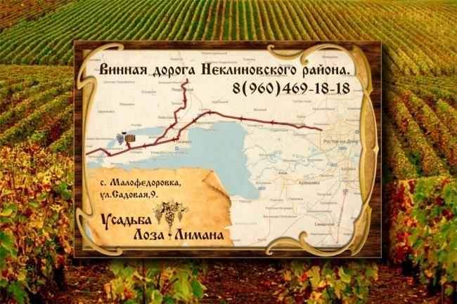 Листовки, флаеры, которые обращают на себя внимание 39 - kwork.ru