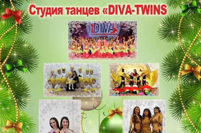 Фотоколлаж 39 - kwork.ru