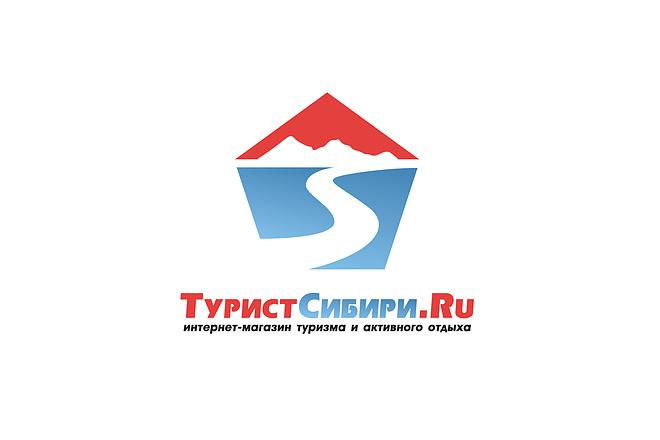 Фирменный стиль 8 - kwork.ru
