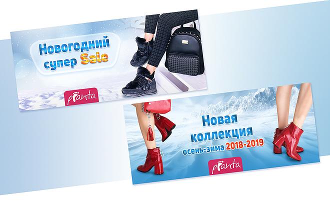 Создам 3 уникальных рекламных баннера 94 - kwork.ru