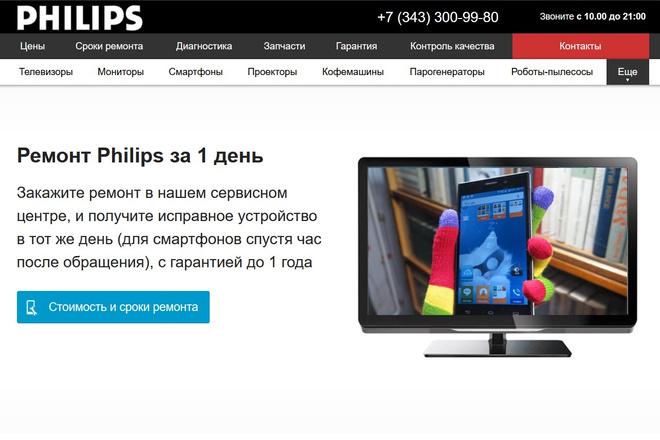 Копирование сайтов практически любых размеров 25 - kwork.ru